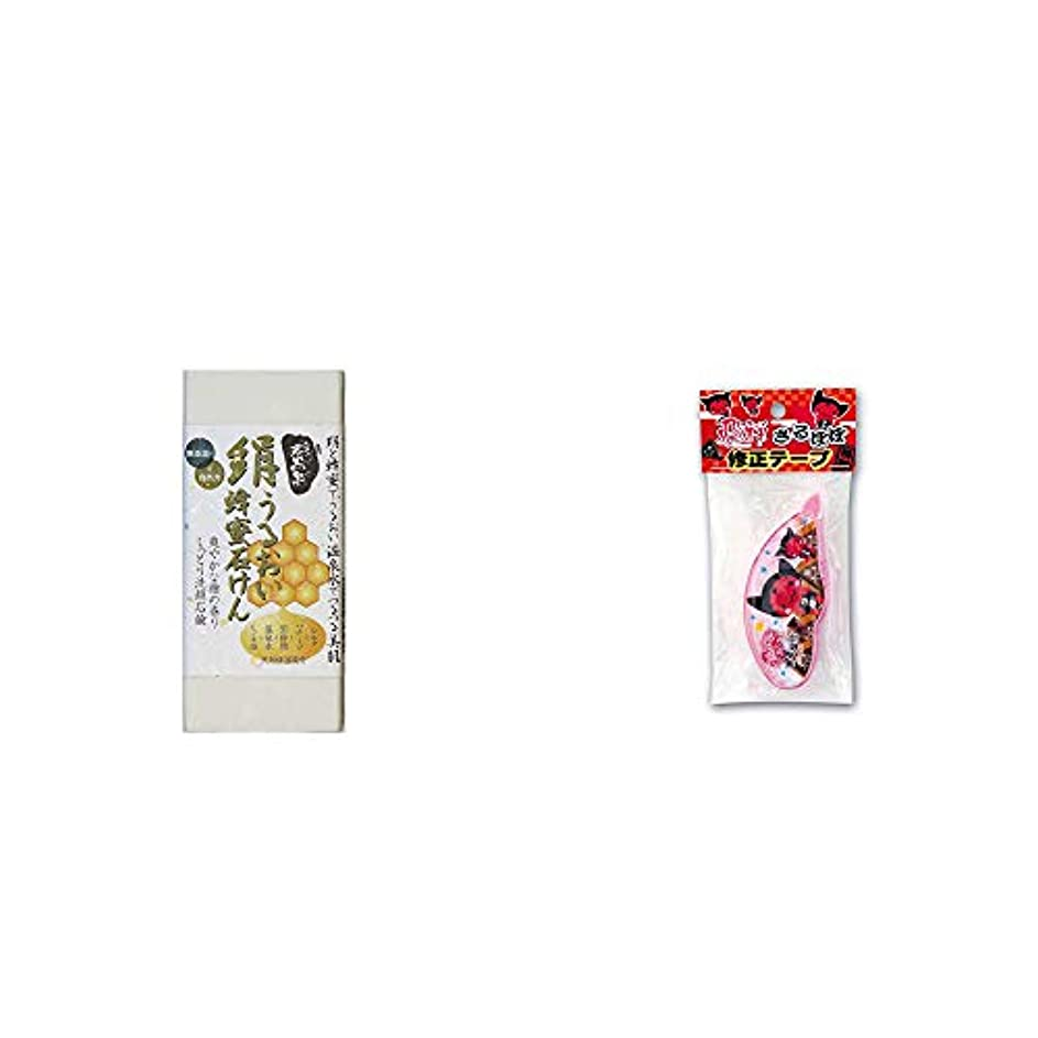 真実柔らかい足[2点セット] ひのき炭黒泉 絹うるおい蜂蜜石けん(75g×2)?さるぼぼ 修正テープ【ブルー】