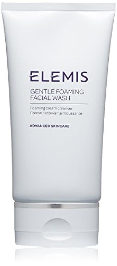 苦味歪める大宇宙エレミス Gentle Foaming Facial Wash 150ml/5oz並行輸入品
