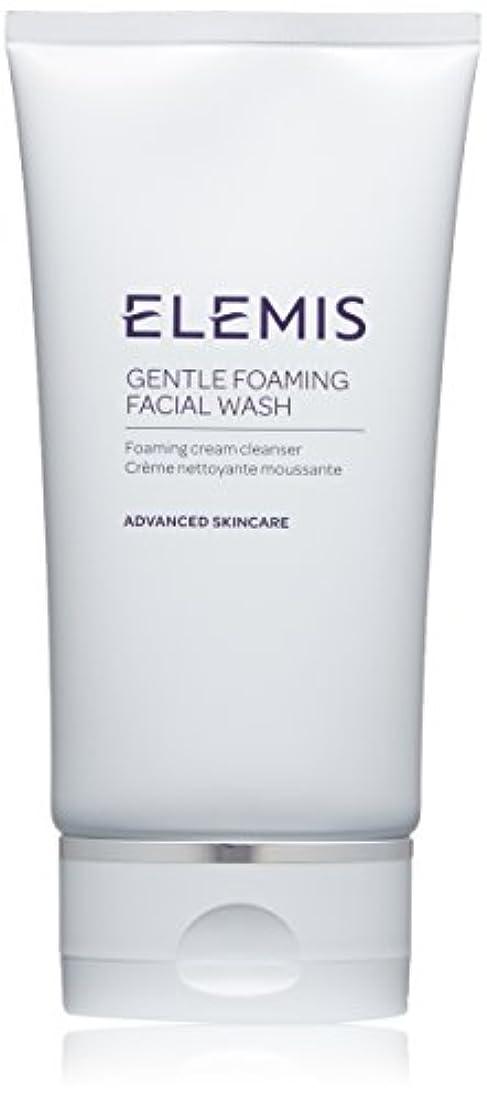 いらいらする増幅する性格エレミス Gentle Foaming Facial Wash 150ml/5oz並行輸入品