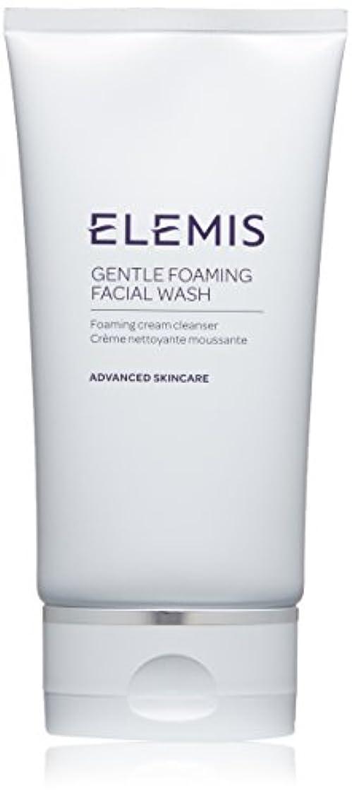 欲求不満ふざけた採用するエレミス Gentle Foaming Facial Wash 150ml/5oz並行輸入品