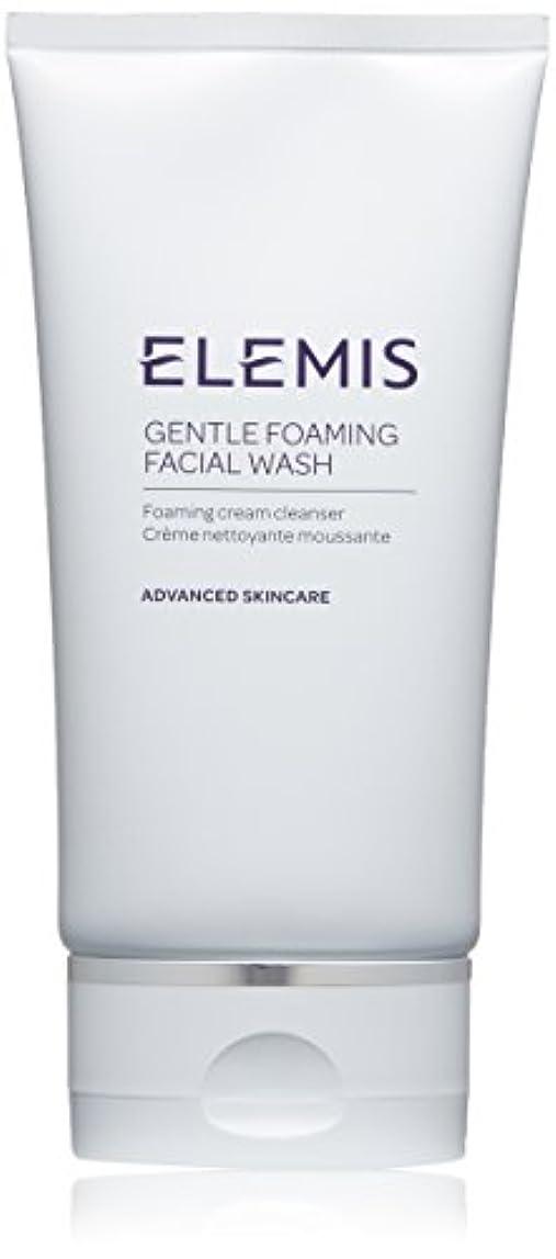 縮約嫉妬マガジンエレミス Gentle Foaming Facial Wash 150ml/5oz並行輸入品