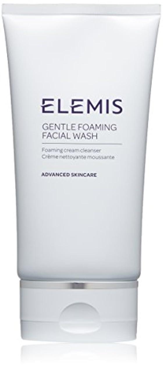 おめでとう大脳楽しませるエレミス Gentle Foaming Facial Wash 150ml/5oz並行輸入品