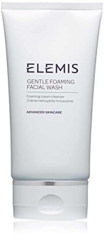 十分歌うたるみエレミス Gentle Foaming Facial Wash 150ml/5oz並行輸入品