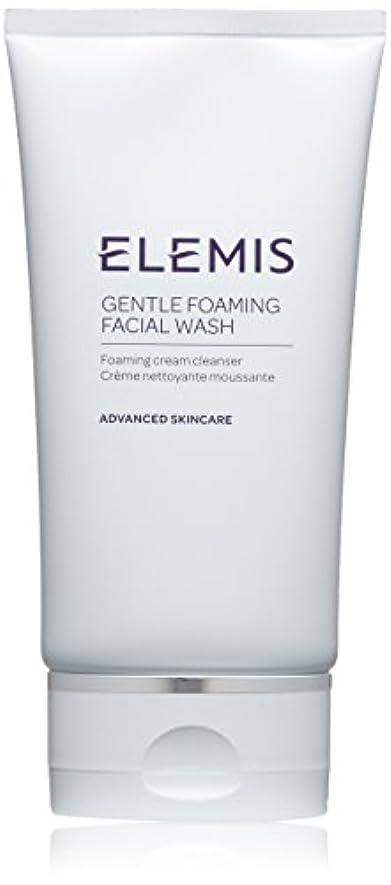 ジェット成果渇きエレミス Gentle Foaming Facial Wash 150ml/5oz並行輸入品