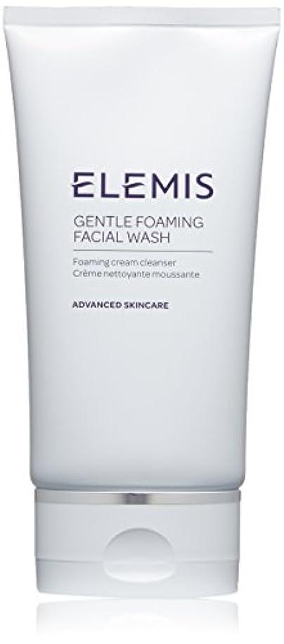 売り手冒険家傾向エレミス Gentle Foaming Facial Wash 150ml/5oz並行輸入品
