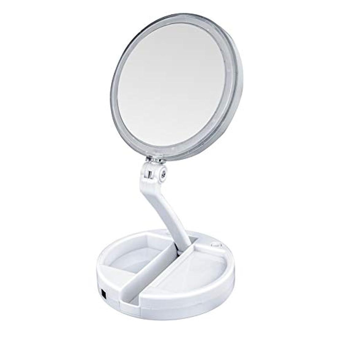 不合格オン修正するlily's JP home 化粧鏡 拡大鏡 LEDライト付き 女優ミラー 両面鏡 折りたたみメイク鏡 携帯便利360°回転ミラー USB充電式と電池式 収納ボックス付き 照明用