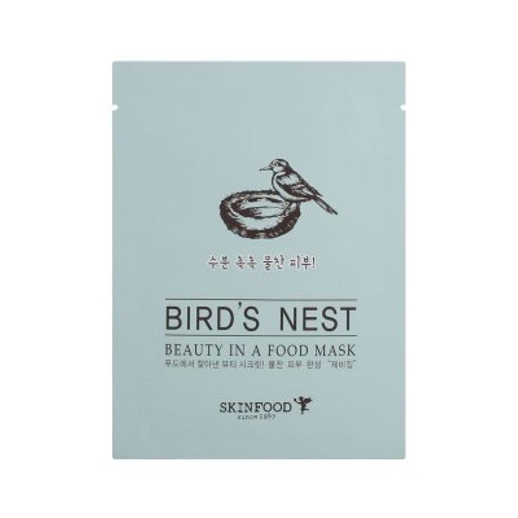 エラー拷問こしょうSKINFOOD Beauty in a Food Mask Sheet 5EA (BIRD'S NEST) / スキンフード ビューティー イン ア フード マスクシート [並行輸入品]