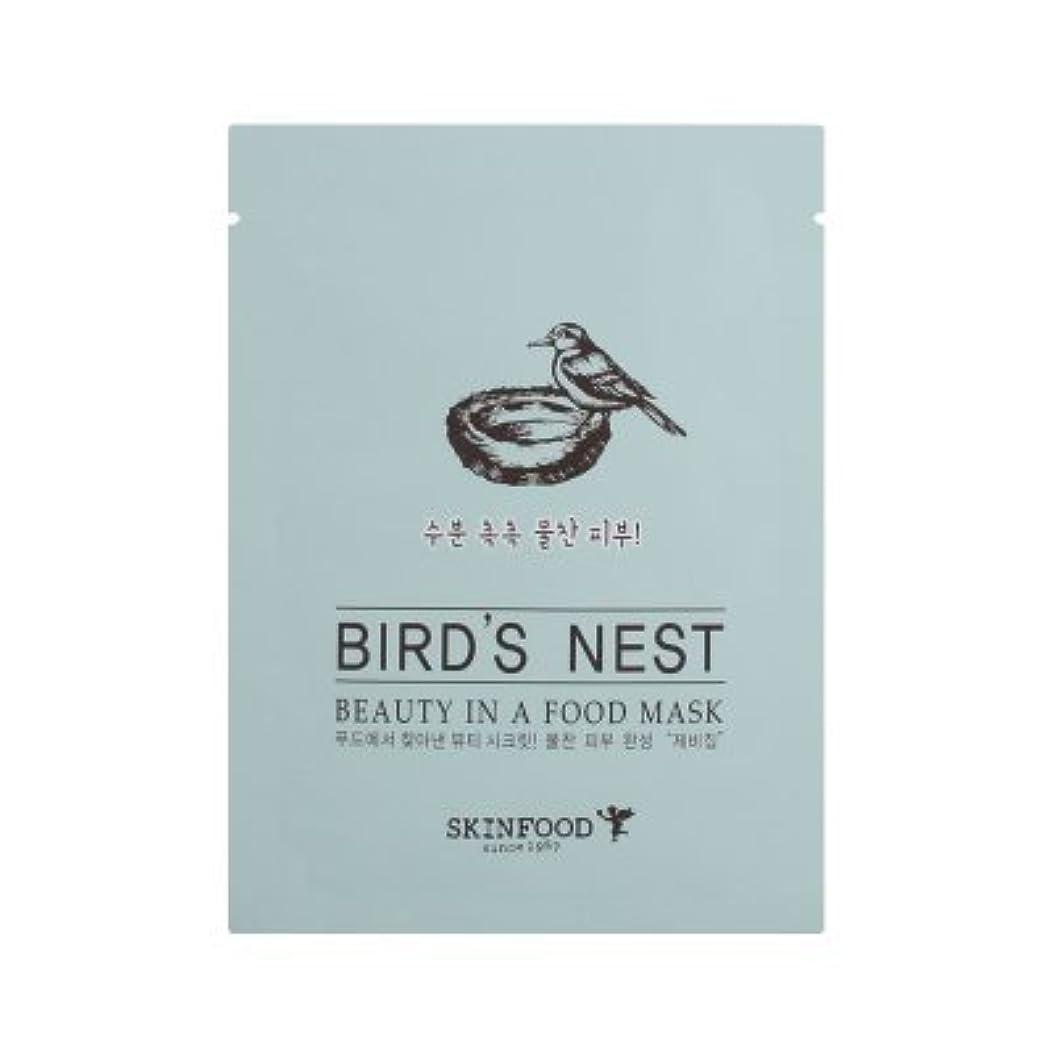 敏感なそんなに軽食SKINFOOD Beauty in a Food Mask Sheet 5EA (BIRD'S NEST) / スキンフード ビューティー イン ア フード マスクシート [並行輸入品]