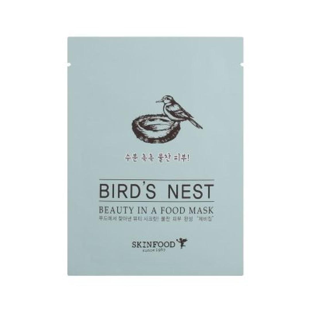 SKINFOOD Beauty in a Food Mask Sheet 5EA (BIRD'S NEST) / スキンフード ビューティー イン ア フード マスクシート [並行輸入品]