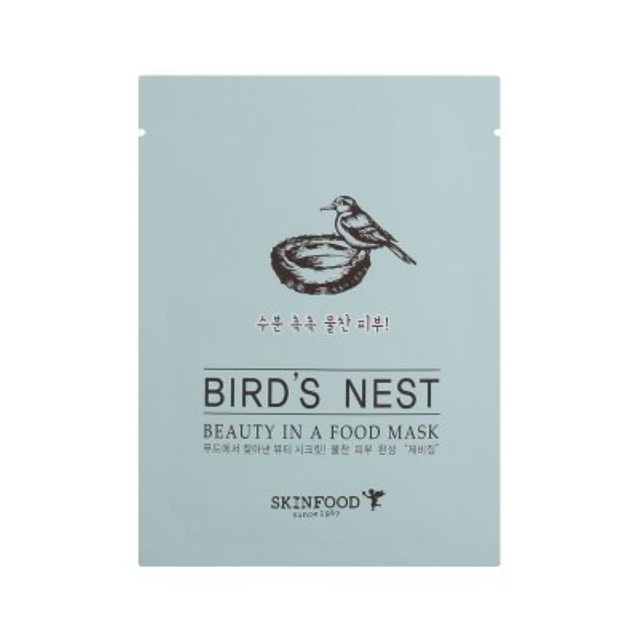 イースター元に戻す森SKINFOOD Beauty in a Food Mask Sheet 5EA (BIRD'S NEST) / スキンフード ビューティー イン ア フード マスクシート [並行輸入品]