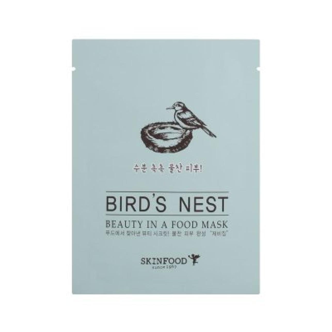 広告主オン俳句SKINFOOD Beauty in a Food Mask Sheet 5EA (BIRD'S NEST) / スキンフード ビューティー イン ア フード マスクシート [並行輸入品]
