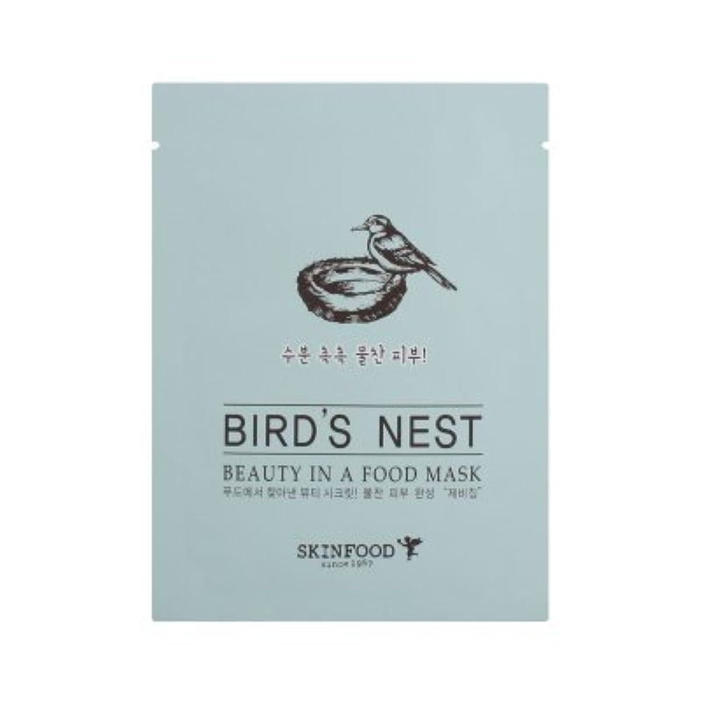 アパート余剰これまでSKINFOOD Beauty in a Food Mask Sheet 5EA (BIRD'S NEST) / スキンフード ビューティー イン ア フード マスクシート [並行輸入品]