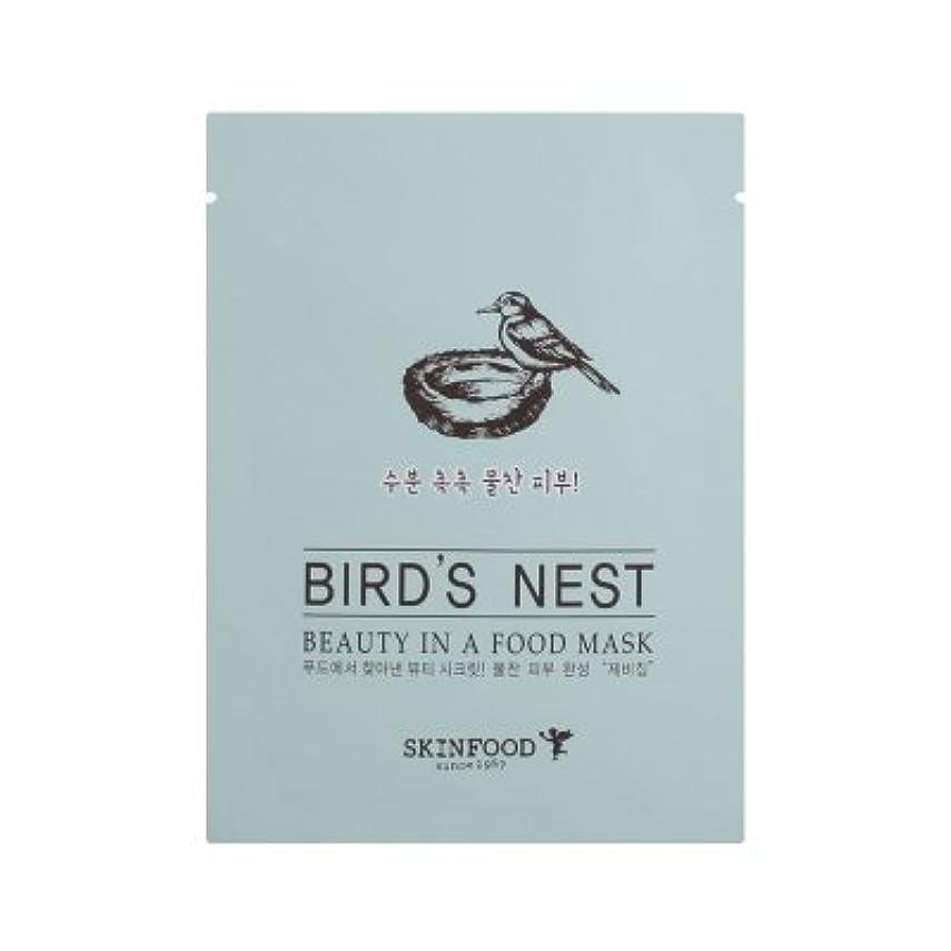 慰めチャップ販売計画SKINFOOD Beauty in a Food Mask Sheet 5EA (BIRD'S NEST) / スキンフード ビューティー イン ア フード マスクシート [並行輸入品]