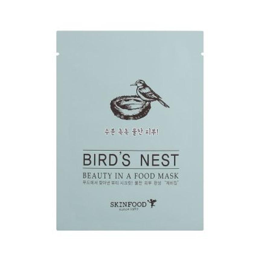 穏やかな農村ブローSKINFOOD Beauty in a Food Mask Sheet 5EA (BIRD'S NEST) / スキンフード ビューティー イン ア フード マスクシート [並行輸入品]