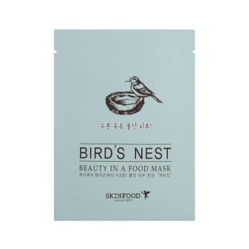 発揮する心理的リールSKINFOOD Beauty in a Food Mask Sheet 5EA (BIRD'S NEST) / スキンフード ビューティー イン ア フード マスクシート [並行輸入品]