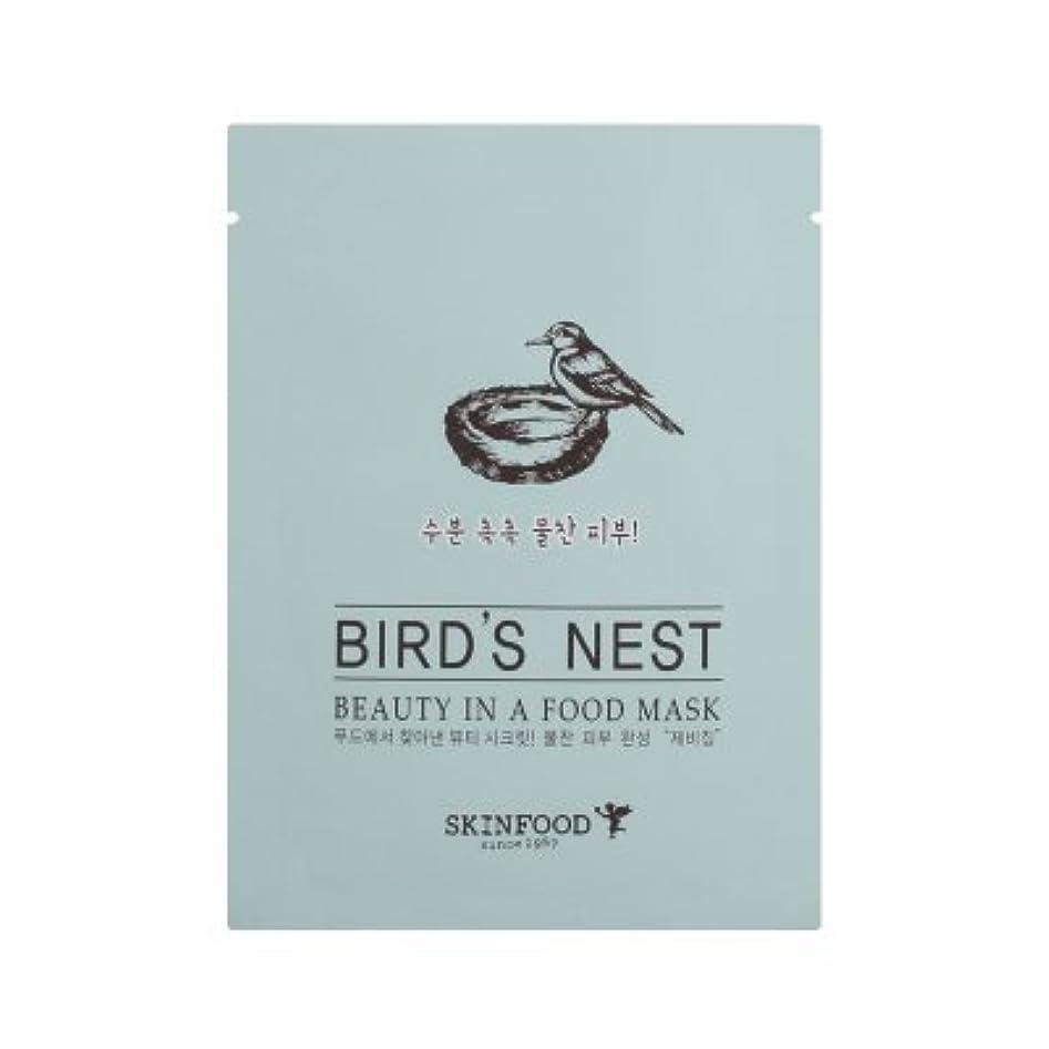 神秘的なミキサー公使館SKINFOOD Beauty in a Food Mask Sheet 5EA (BIRD'S NEST) / スキンフード ビューティー イン ア フード マスクシート [並行輸入品]
