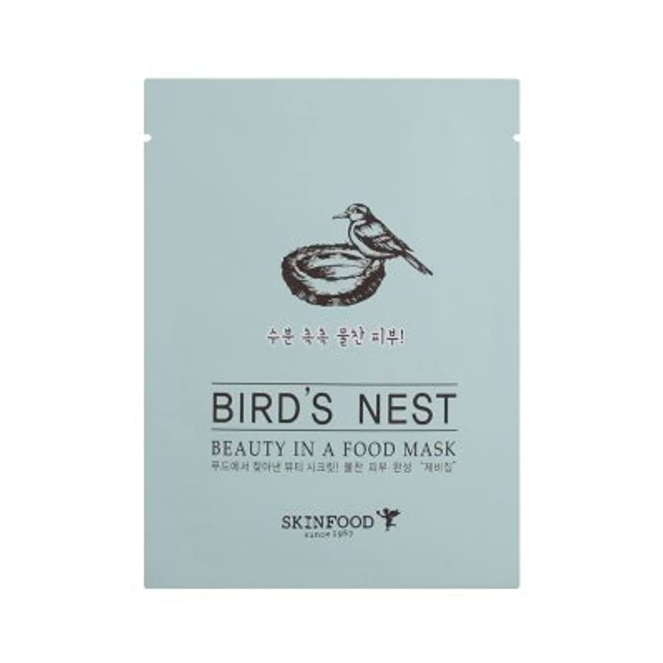 畝間幾何学海藻SKINFOOD Beauty in a Food Mask Sheet 5EA (BIRD'S NEST) / スキンフード ビューティー イン ア フード マスクシート [並行輸入品]