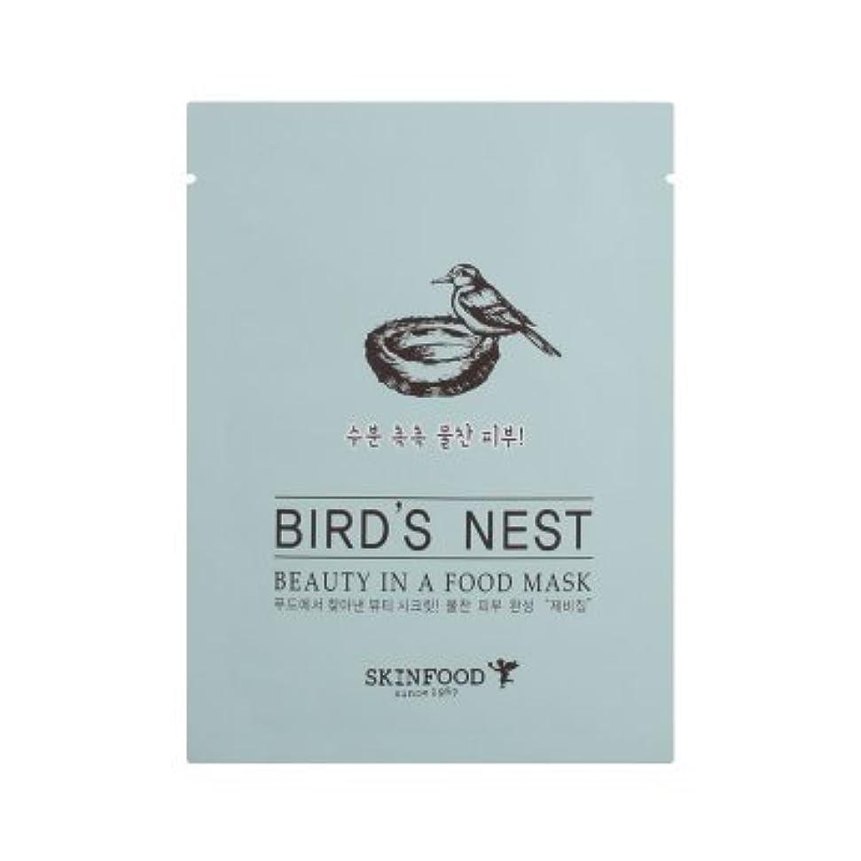 賭けアリス前文SKINFOOD Beauty in a Food Mask Sheet 5EA (BIRD'S NEST) / スキンフード ビューティー イン ア フード マスクシート [並行輸入品]