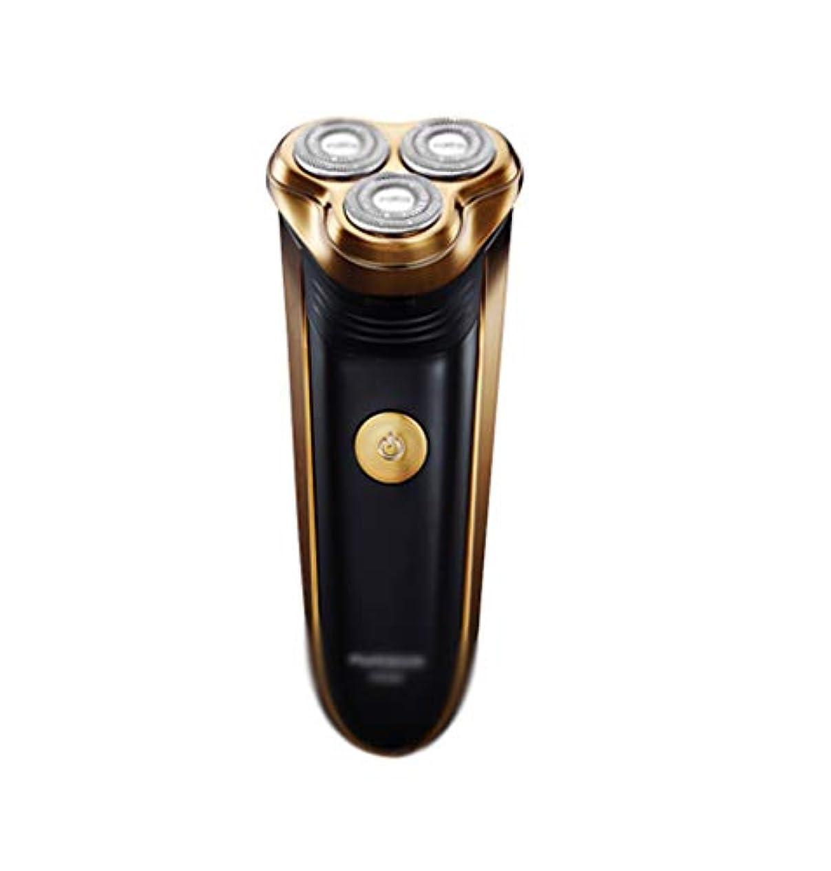 医師自信があるフォアタイプNKDK - シェーバー シェーバー - ホームファッションかみそりパーソナリティかみそり電気かみそり充電式耐久性カミソリ - シェーバー