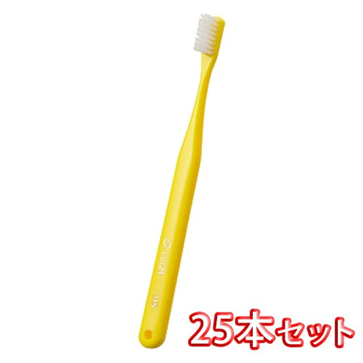 見る人ボイラー一オーラルケア キャップ付き タフト 24 歯ブラシ 25本入 ミディアムハード MH (イエロー)