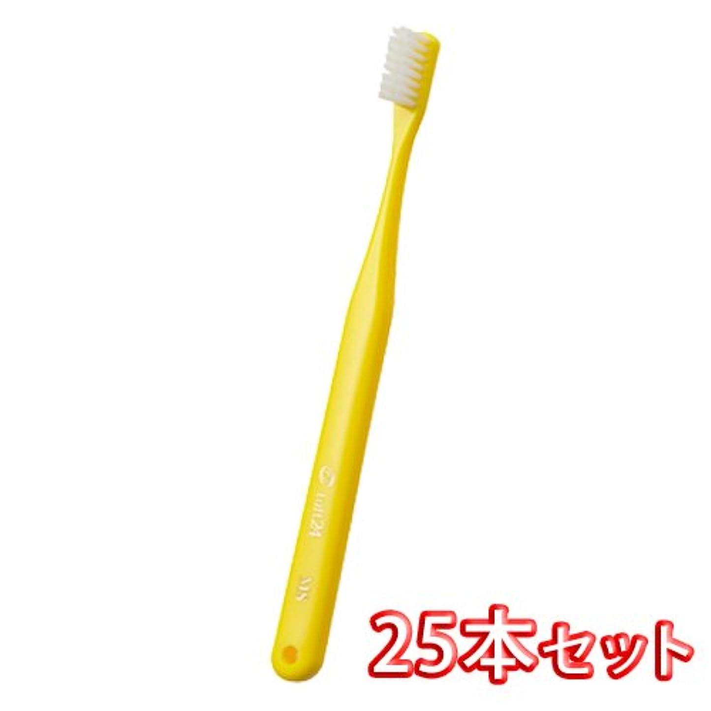 村週末精通したオーラルケア キャップ付き タフト 24 歯ブラシ 25本入 ミディアムハード MH (イエロー)
