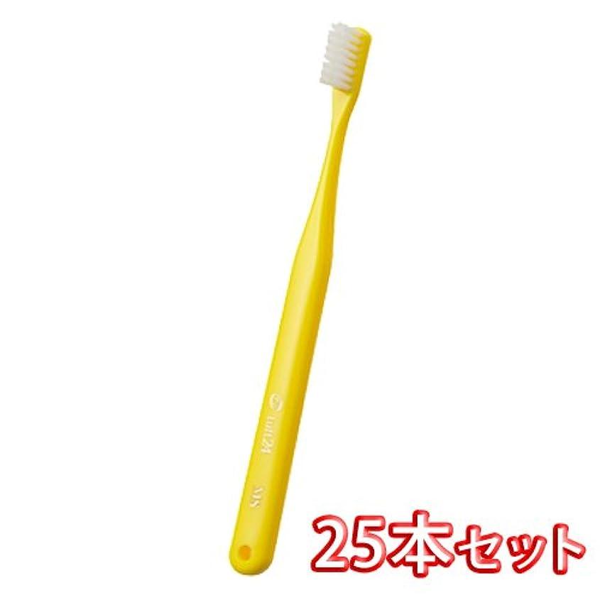 寛大さボアリダクターオーラルケア キャップ付き タフト 24歯ブラシ 25本入 ミディアム M (イエロー)