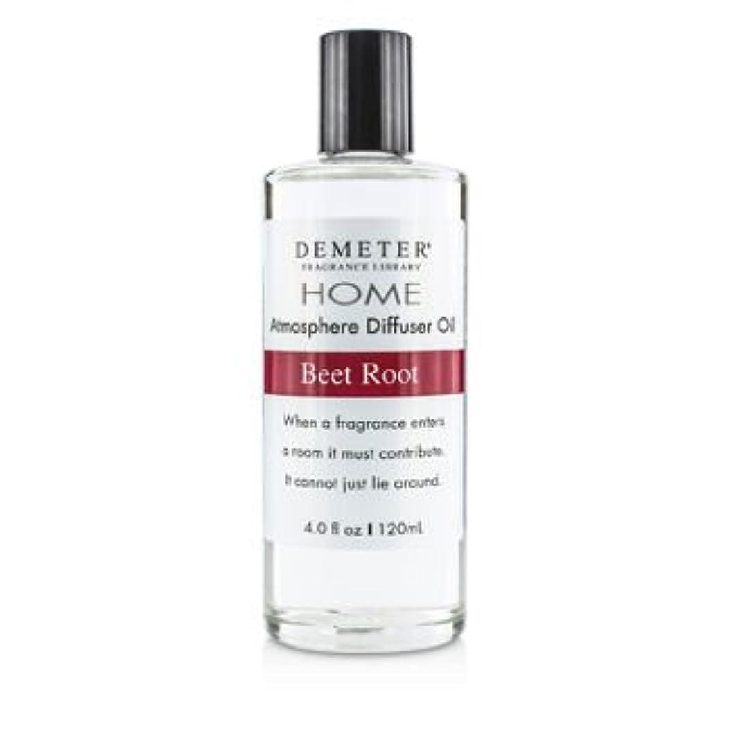 最近論理的に損なう[Demeter] Atmosphere Diffuser Oil - Beet Root 120ml/4oz