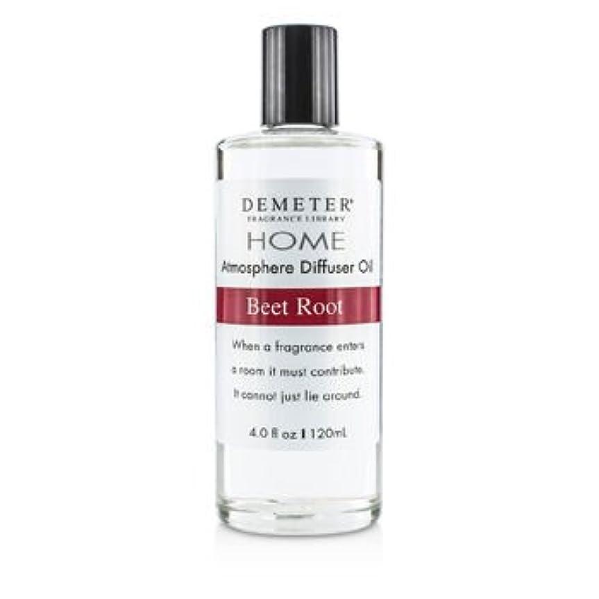 実験偶然吐く[Demeter] Atmosphere Diffuser Oil - Beet Root 120ml/4oz