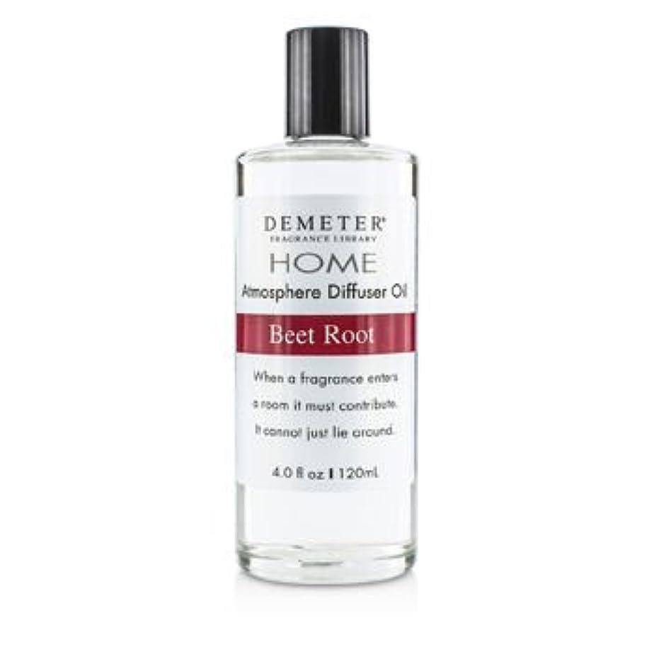 可能性上陸褐色[Demeter] Atmosphere Diffuser Oil - Beet Root 120ml/4oz