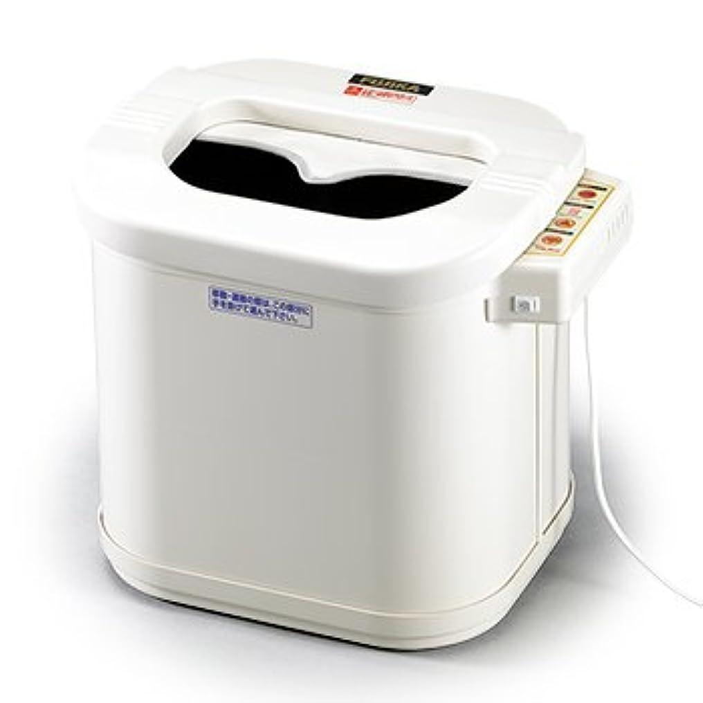 二コイン動脈フジカ スマーティ レッグホット LH-2型 遠赤外線 足温器 足浴器