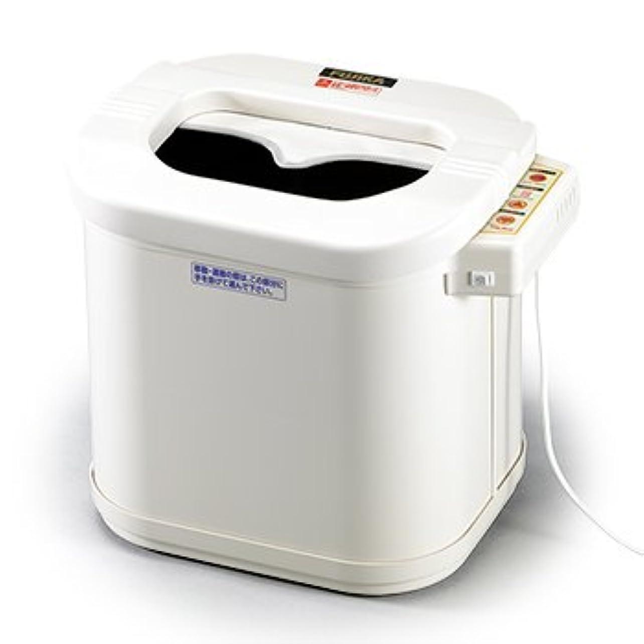 大脳慈悲危険にさらされているフジカ スマーティ レッグホット LH-2型 遠赤外線 足温器 足浴器