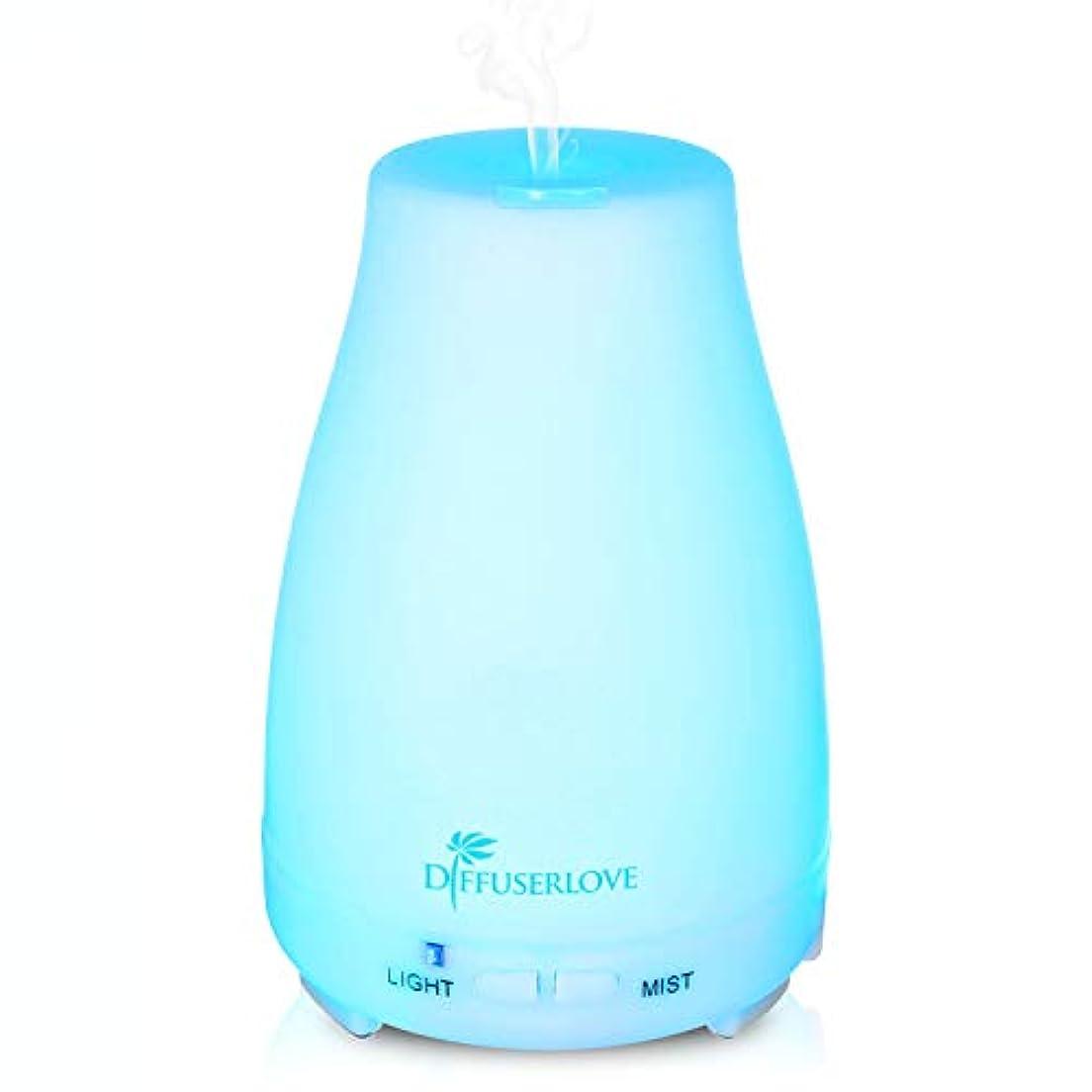 レバー接触印刷するdiffuserlove Max 220 mlエッセンシャルオイルアロマセラピーディフューザー超音波リモートコントロールミスト加湿器7色LEDライト、Waterless自動遮断の寝室オフィス家キッチンヨガ
