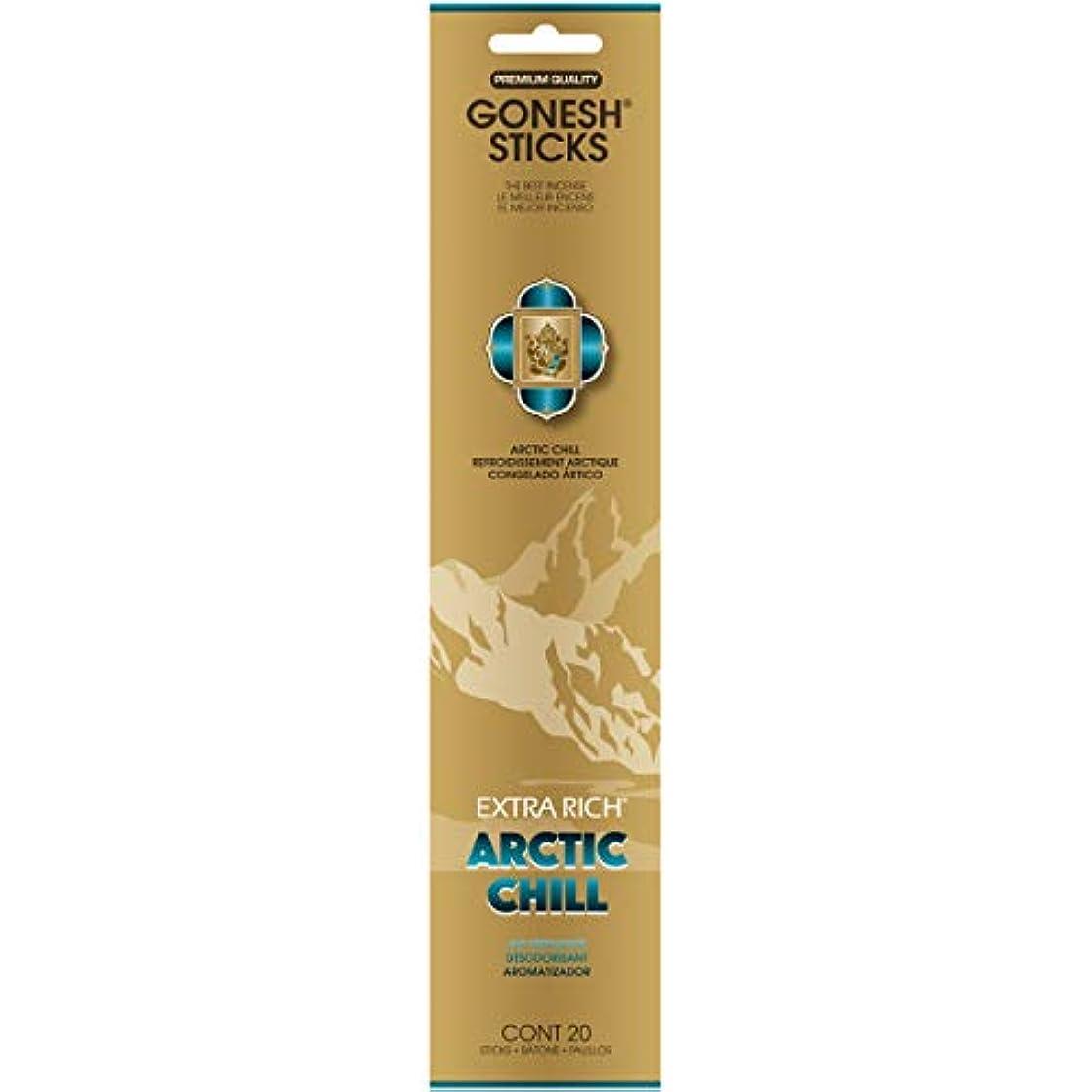 アナリスト簡潔な本能GONESH(ガーネッシュ) インセンススティック アドベンチャーコレクション Arctic Chill(ベルガモット?レモン?スパークリングミント?ムスク)