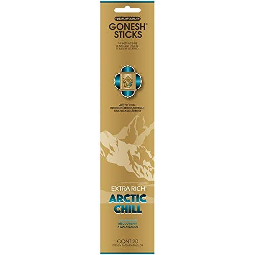 レクリエーションラックものGONESH(ガーネッシュ) インセンススティック アドベンチャーコレクション Arctic Chill(ベルガモット・レモン・スパークリングミント・ムスク)