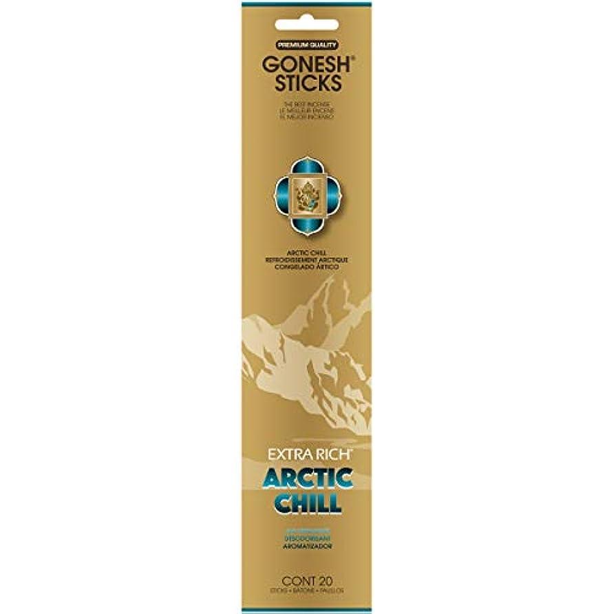 裕福な一致する出席GONESH(ガーネッシュ) インセンススティック アドベンチャーコレクション Arctic Chill(ベルガモット?レモン?スパークリングミント?ムスク)