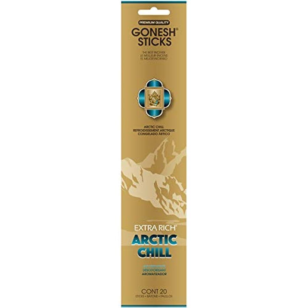 草気を散らす宣伝GONESH(ガーネッシュ) インセンススティック アドベンチャーコレクション Arctic Chill(ベルガモット?レモン?スパークリングミント?ムスク)
