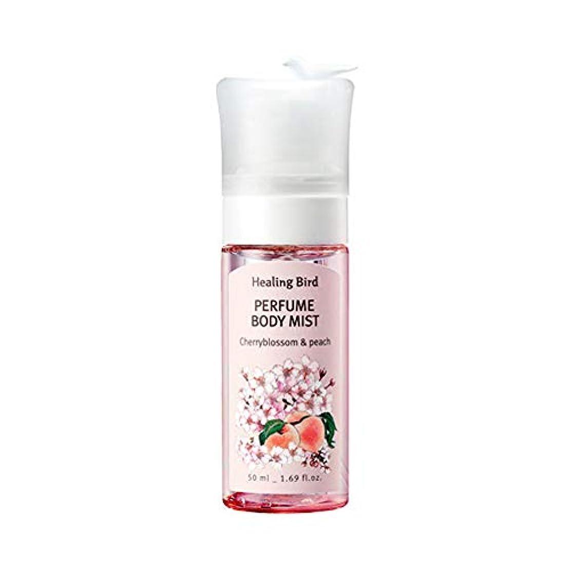 騒々しい実質的スマートHealing Bird Perfume Body Mist 50ml パヒュームボディミスト (Cherry Blossom & Peach) [並行輸入品]