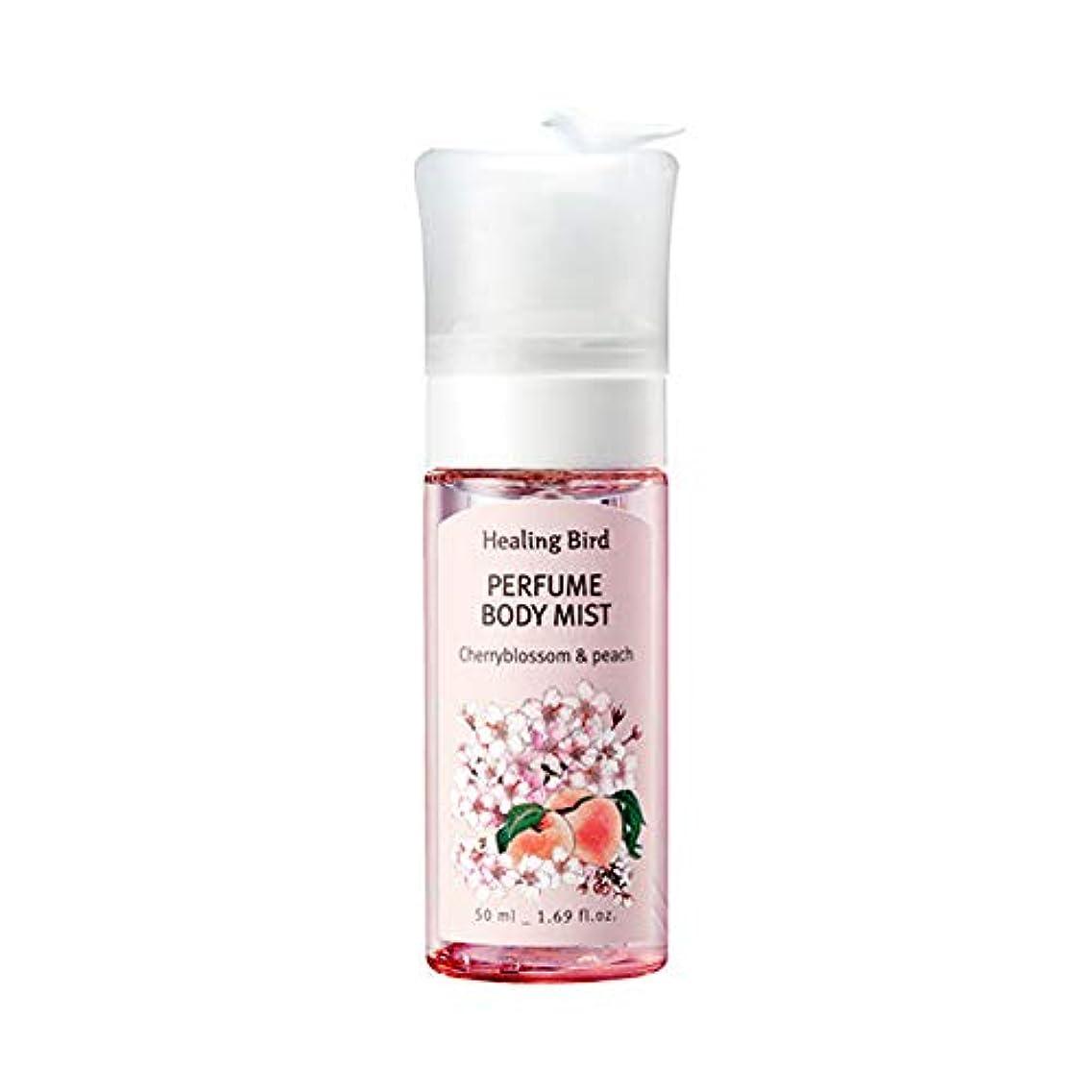 情熱的敵意シェルHealing Bird Perfume Body Mist 50ml パヒュームボディミスト (Cherry Blossom & Peach) [並行輸入品]