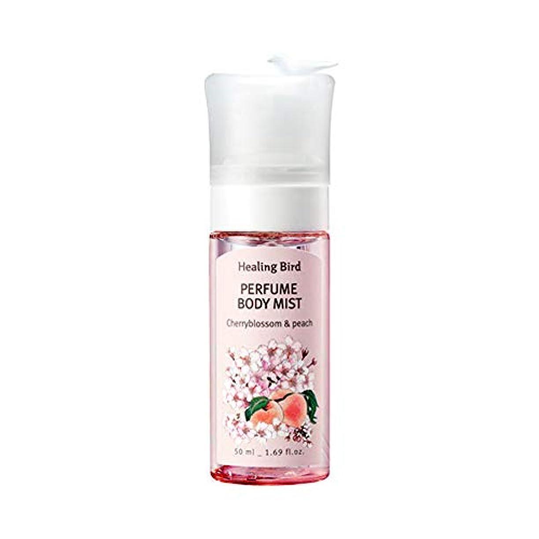 要件大惨事和らげるHealing Bird Perfume Body Mist 50ml パヒュームボディミスト (Cherry Blossom & Peach) [並行輸入品]