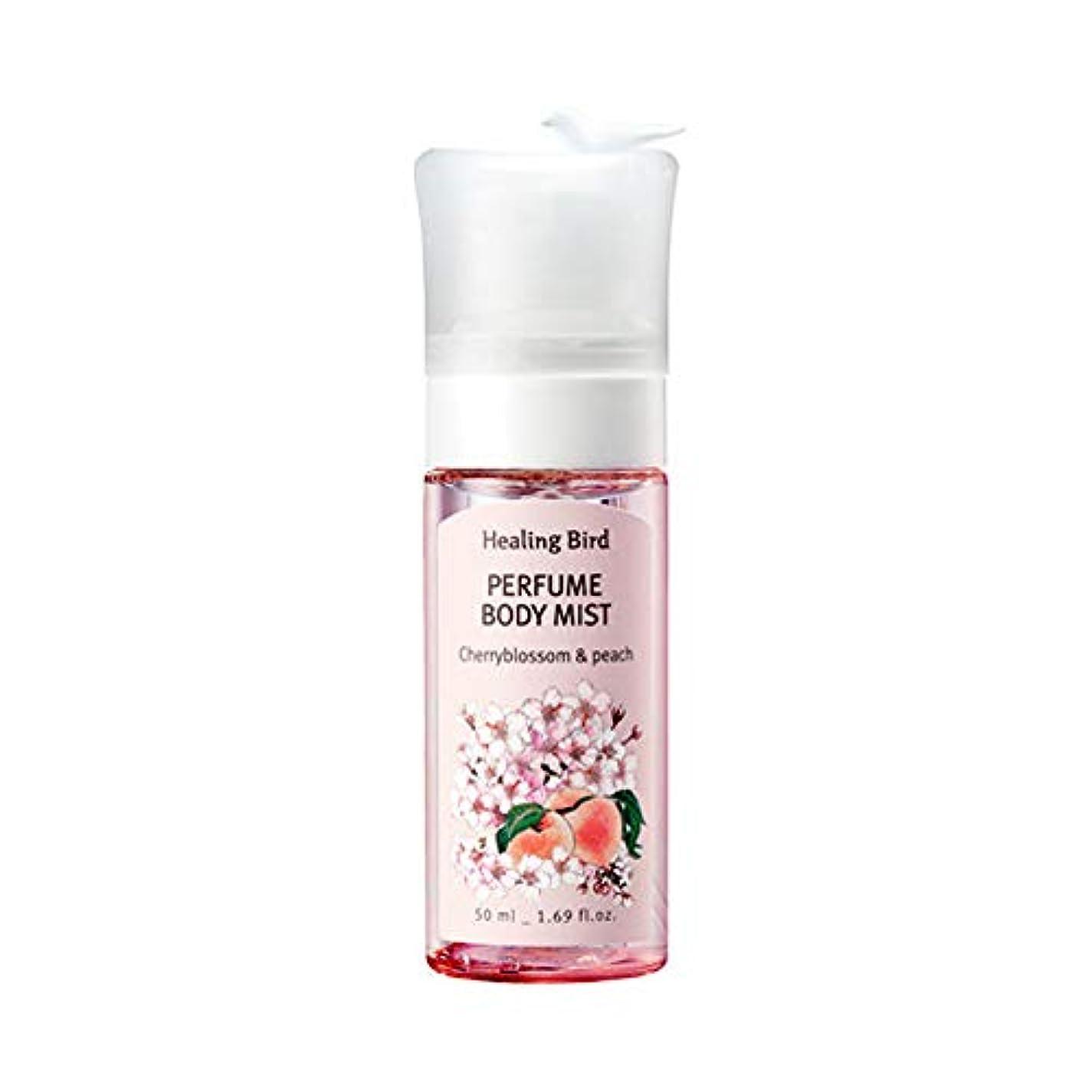 契約垂直ソファーHealing Bird Perfume Body Mist 50ml パヒュームボディミスト (Cherry Blossom & Peach) [並行輸入品]