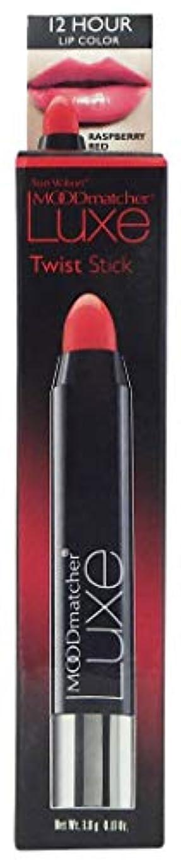 ヒューマニスティックバイアススペードセラ ム-ドマッチャ-ツイストスティック レッド 口紅 W26xHx150xDx26mm
