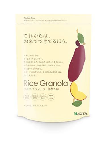 グルテンフリー ライスグラノーラ きなこ味 200g ×6袋