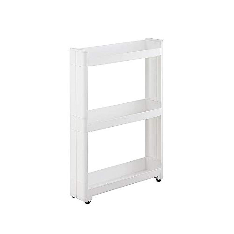 プライムパブチョコレート隙間収納ラック、プーリー付き、多階、幅狭、可動式、小型トロリー、洗濯機、冷蔵庫、バスルーム、キッチン、白、3層。