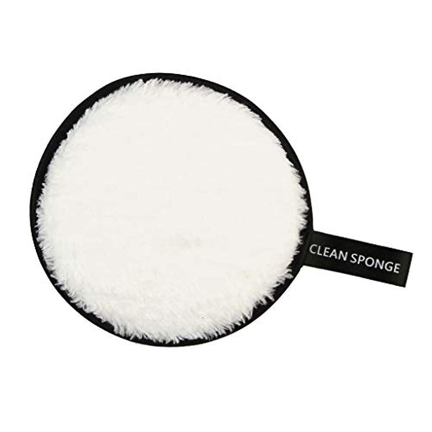 不承認ラリーベルモント送金Perfeclan 全6色 フェイススポンジ 再利用可能 洗顔パフ クリーニングパフ 化粧落としパッド - 白