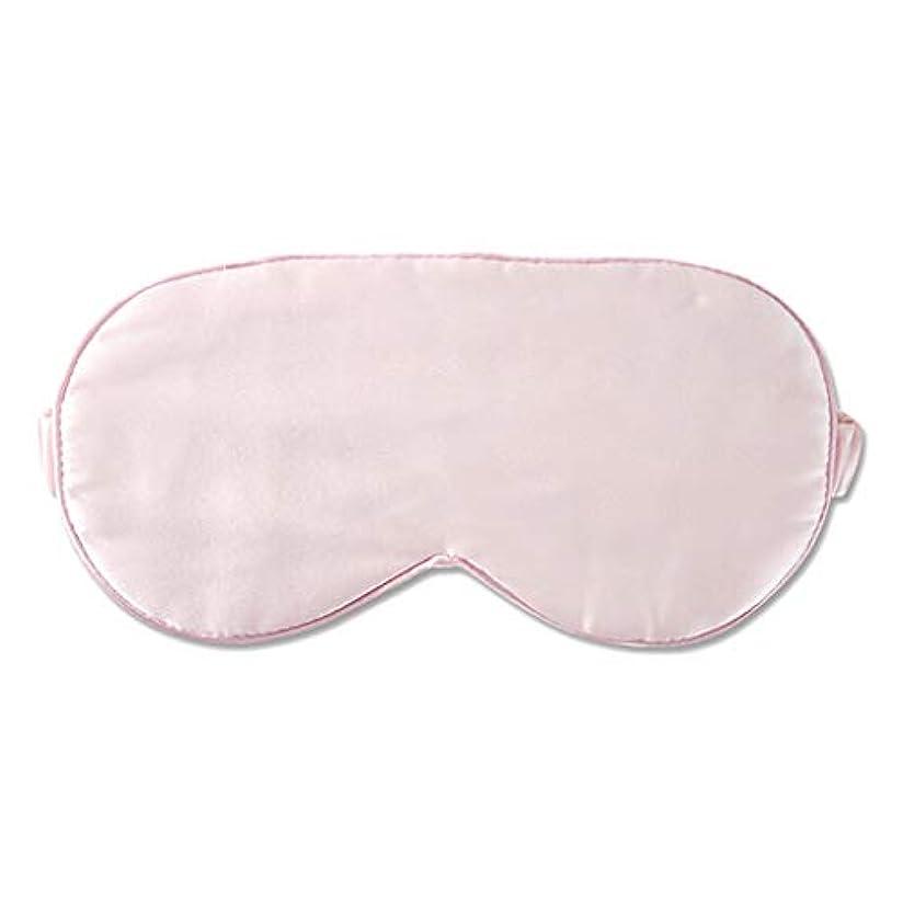 ジョセフバンクスかき混ぜる昆虫目隠し アイマスク、ホワイトカラーの労働者および学生のために適した純粋な絹の睡眠の通気性の慰め旅行 ゴーグル (Color : B)