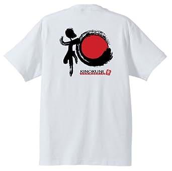 (和歌山・紀州)和歌山 半袖 Tシャツ【サイズ:S,M,L,LL】 (S, 白)