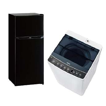 新生活 一人暮らし 家電セット 冷蔵庫 洗濯機 2点セット 新品 ハイアール 2ドア冷蔵庫 ブラック色 130L 全自動洗濯機 洗濯4.5kg JR-N130A+JW-C45A-K