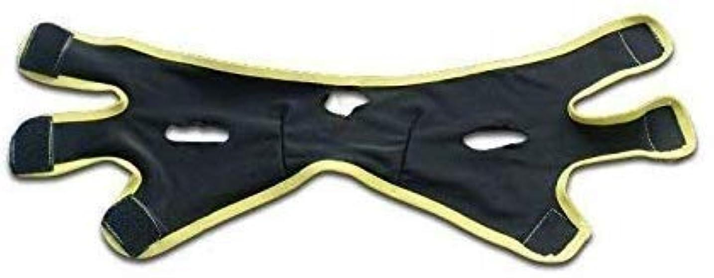 把握ブレス仕方スリミングVフェイスマスク、フェイシャルマスク、男性と女性の顔リフティングアーティファクト包帯美容リフティングサイズV顔ダブルチン睡眠マスク埋め込みシルク彫刻スリミングベルト(サイズ:M)