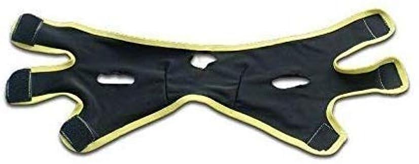 詳細に反毒期限切れ美しさと実用的なフェイシャルマスク、男性と女性の顔リフティングアーティファクト包帯美容リフティング引き締めサイズV顔ダブルチン睡眠マスク埋め込みシルク彫刻Slim身ベルト(サイズ:L)