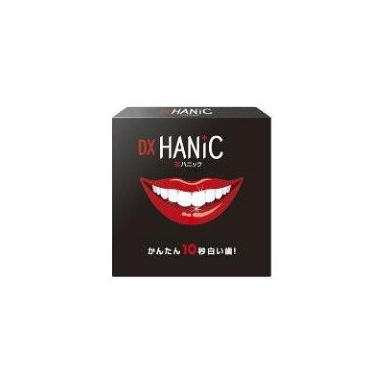 パケットのヒープ戦術塗るだけで真っ白に魅せる歯のマニキュア DXハニック デンタルコットン付き 歯のマニュキア?ペンタイプ